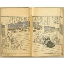 松川半山: Biographies of Seven High Priests in Three Countries - Genku and Honen - Artelino
