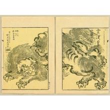 Kawanabe Kyosai: Foo Dog - Chinese Lion - Artelino