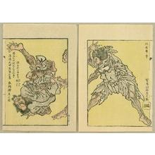 河鍋暁斎: Sumo Wrestling - Artelino