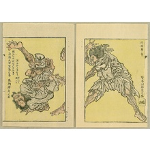 Kawanabe Kyosai: Sumo Wrestling - Artelino