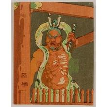Uehara Konen: Guardian God - Artelino
