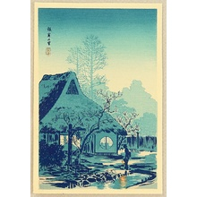 高橋弘明: Country House at Negishi - Artelino