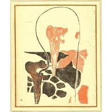 Onchi Koshiro: Arum - Artelino