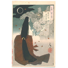 月岡芳年: Mt. Yoshino Midnight Moon - Artelino