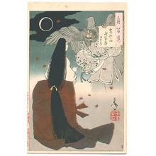 Tsukioka Yoshitoshi: Mt. Yoshino Midnight Moon - Artelino