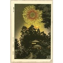 Kasamatsu Shiro: Summer Night - Artelino