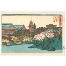 歌川広重: Edo Meisho - Artelino