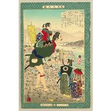 Kobayashi Kiyochika: Kyodo Risshi - Tokugawa Takechiyo - Artelino