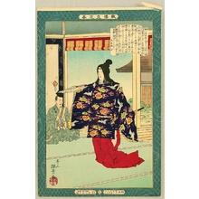 Inoue Yasuji: Kyodo Risshi - Shizuka Gozen - Artelino
