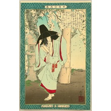 井上安治: Kyodo Risshi - Wife of Someemon - Artelino