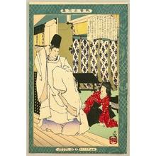 Kobayashi Kiyochika: Kyodo Risshi - Poetess Naishi - Artelino