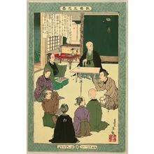 Kobayashi Kiyochika: Kyodo Risshi - Blind Scholar - Artelino