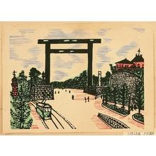 山口源: Recollections of Tokyo - Big Torii at Kudan - Artelino