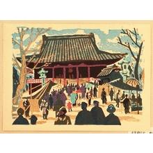 Asai Kiyoshi: Recollections of Tokyo - Asakusa Kannon - Artelino