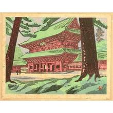 山口源: Recollections of Tokyo - Zojo Temple - Artelino