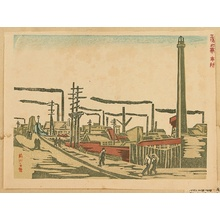 前川千帆: Tokyo Kaiko Zue - Honjo - Artelino