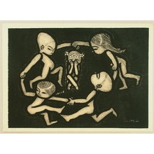 Ikeda Shuzo: Playing Children - Artelino