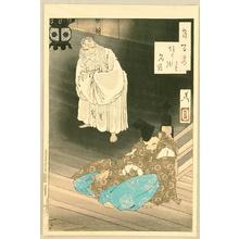Tsukioka Yoshitoshi: Tsuki Hyakushi # 53 - Sumiyoshi Full Moon - Artelino