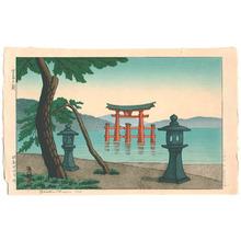 Okuyama Gihachiro: Miyajima - Artelino