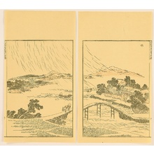 葛飾北斎: Hokusai Manga Vol. 14 - Bridge in Rain - Artelino