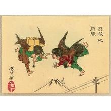 Tsukioka Yoshitoshi: Midair Collision - Sketches by Yoshitoshi - Artelino