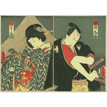 Utagawa Kunisada: Lovers and Mt. Fuji - Artelino