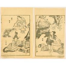 Katsushika Hokusai: Hokusai Manga Vol. 12 - Magnifying Glass - Artelino