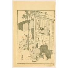 葛飾北斎: Hokusai Manga Vol. 12 - Toilette Yesteryear - Artelino