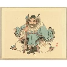 Kono Bairei: Bairei Gadan - Chinese General - Artelino