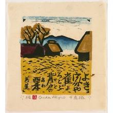 Onda Akio: Chidorigake - Sparrows and Millet - Artelino