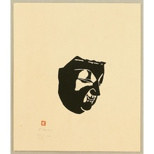 Inagaki Toshijiro: Mask - Artelino