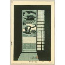 笠松紫浪: Garden of a Zen Temple - Artelino