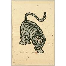 Akiyama Iwao: Young Tiger - Artelino