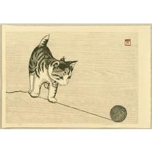 Aoyama Masaharu: Kitten and Yarn - Artelino