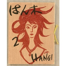 Miyamoto Kyoshiro: Hangi Vol.2. - Artelino