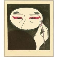 Sewai Koichi: Tsuya - Artelino