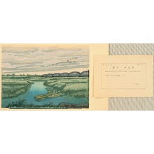 無款: One Hundred Famous Views of Kuwana No.3 - Ibi River - Artelino