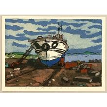Yoshida Hiroshi: Shipyard - Artelino