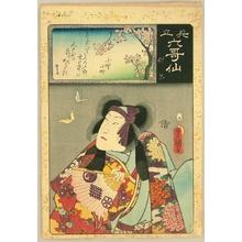 歌川国貞: Six Famous Poets Parodied - Ono no Komachi - Artelino