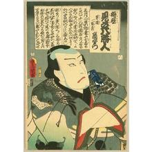 歌川国貞: Umegoyomi Mitate Hasshojin - Takaemon - Artelino