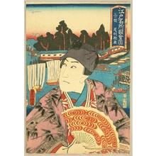 歌川国貞: Edo Meisho Zue - No.29 Mitsumata - Artelino
