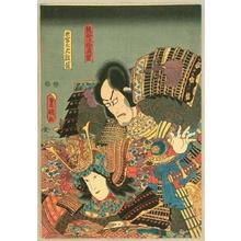 Utagawa Kunisada: Heroes - Artelino