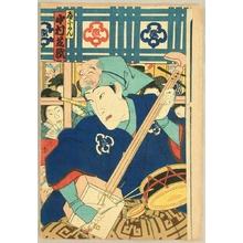 Utagawa Yoshiiku to Attributed: Shamisen Player - Artelino