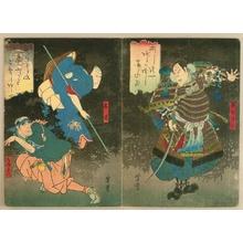 歌川芳豊: Kabuki - Akechi Mitsuhide - Artelino