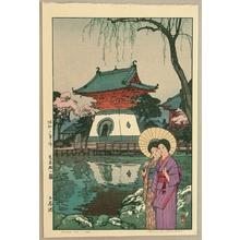 吉田博: Twelve Sceneries of Tokyo - Shinobazu Pond - Artelino