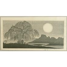 Okuyama Gihachiro: Cherry Tree under the Moon - Artelino