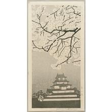 Okuyama Gihachiro: Castle and Cherry Tree - Artelino