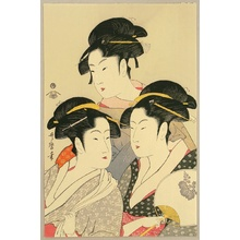 Kitagawa Utamaro: Three Famous Beauties - Artelino