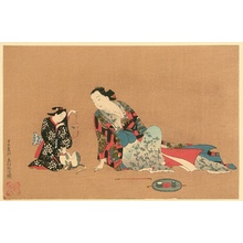奥村政信: Beauty and Girl - Artelino