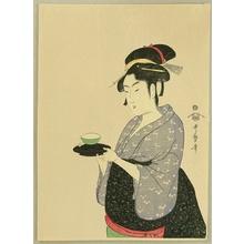 喜多川歌麿: Serving Sake - Artelino